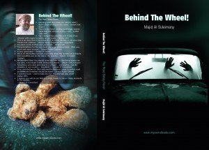 this-final-book-cover-300x21511.jpg