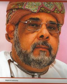 majid-al-suleimany1[1]
