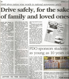 Al Fahal PDO Drive Safely Article