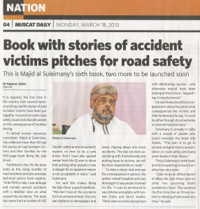 H - Muscat Daily Coverage